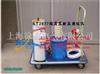 耐压测试仪(漏电流0~20MA,30MA,50MA,100MA,200MA,300MA)