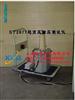 ST26770~30KV高压耐压测试仪