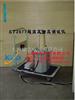 ST26770~50KV超高压耐压测试仪(漏电流0~20MA,30MA,50MA,100MA,200MA,300