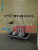 ST26770~50KV交直流高压耐压测试仪(漏电流0~20MA,30MA,50MA,100MA,200MA,3