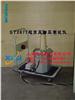 ST2677 0~50KV交直流耐压测试仪