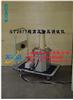 ST2677 0~50KV交直流高压耐压测试仪