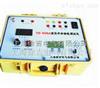 YD-6228A高压开关特性测试仪