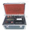 2218H型系列回路电阻测试仪