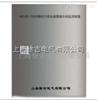 HSJD-7000相对介损及避雷器在线监测装置
