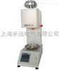 XNR-400A熔体流动速率测试仪厂家