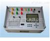 L9901智能电力参数综合测试仪(变压器容量及损耗参数测试仪)