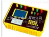 SXSM501A线路参数测试仪