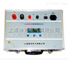 HLSM40回路电阻测试仪