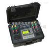 Z8250+直流电阻测试仪