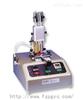 皮革摩擦色牢度仪/皮革摩擦色牢度测定仪