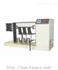 皮革曲折试验机/弯折测试仪