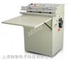 ZHW-ZKJ-500水平外抽式真空充氮包装机