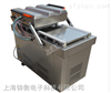 ZH-ZKJ-800/2澳洲牛肉真空包装机双室