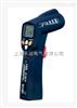 DT-8811H多功能红外线测温仪
