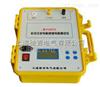 BY2672水内冷发电机绝缘电阻测试仪