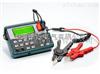 KDZD802智能蓄电池内阻状态检测仪