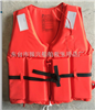 供应JHY-III型救生衣