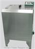 水洗色牢度仪/水洗色牢度测试仪