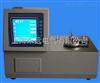 SYD-5208D全自动低温闭口闪点测定仪