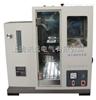 SYD-0165减压馏程测定仪