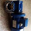 NMRV-025清华紫光减速机 紫光涡轮减速机