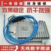 VS-5854-5.8G微波网络数字传输/数字微波监控设备